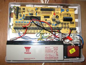 Wired burglar alarm faults help line